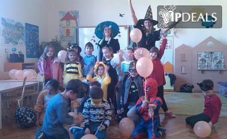 60-минутно детско парти с аниматор - на адрес на клиента