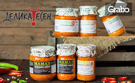 Комплект от 4 бурканчета айвар и малиджано на Mamа's - за вегани и вегетарианци