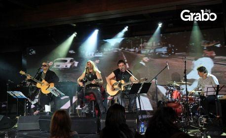 Концерт на Дони, Коцето-Калки, Венко и Славчо от Б.Т.Р. в Acoustic Beatles Project - на 28 Февруари
