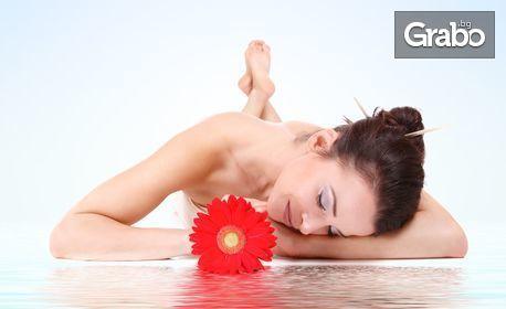 Лечебен масаж на проблемни зони с гел от поморийска луга и арника