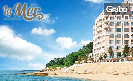 През Май в Златни пясъци! Нощувка със закуска за двама, плюс чадър и шезлонг на басейна и на плажа, от La Mer Apartcomplex***
