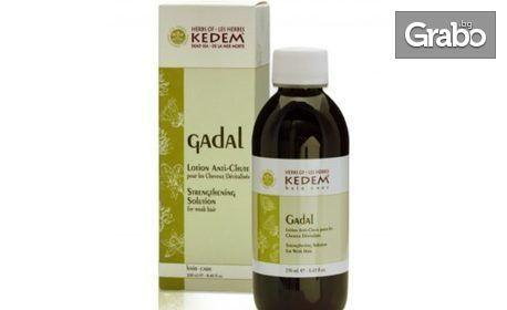 Грижа за коса с израелска лечебна козметика! 100% натурален продукт по избор