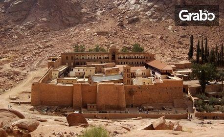 Екскурзия до Йордания и Египет! 2 нощувки със закуски в Акаба и 5 нощувки All Inclusive в Шарм ел-Шейх, плюс самолетен билет