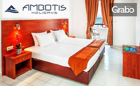 През Септември на Халкидики! 5 нощувки със закуски и вечери за двама в Хотел Xenios Dolphin Beach***