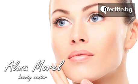 Кислородна мезотерапия и диамантено микродермабразио на лице