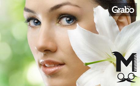 Хиалуронова терапия на лице