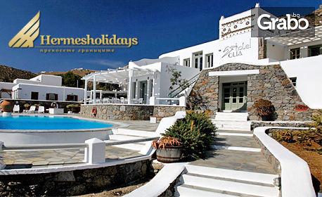 Посети остров Миконос! 4 нощувки със закуски, плюс самолетен транспорт