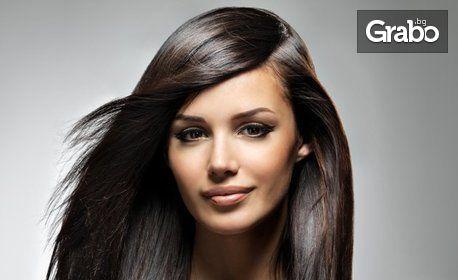 Измиване на коса и маска Alfaparf, плюс подстригване и стилизиране