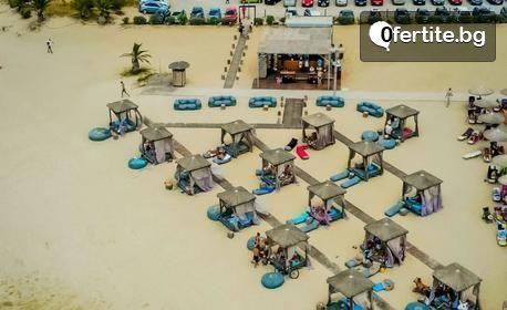 Посети най-големия плажен бар в Гърция! Еднодневна екскурзия до Неа Ираклия