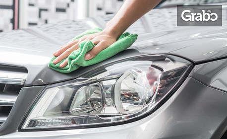 Тристепенно полиране на пластмасови фарове на автомобил