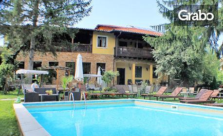 Почивка в Еленския Балкан! Нощувка със закуска и вечеря, с възможност за обяд, плюс басейни