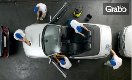 Цялостно VIP почистване на лек автомобил