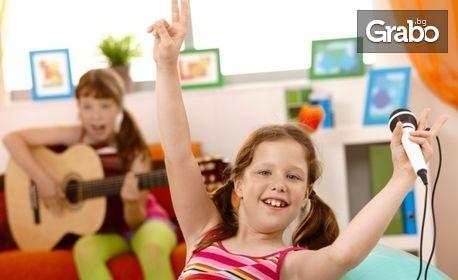 70-минутно парти с аниматор за до 15 деца - на адрес на клиента