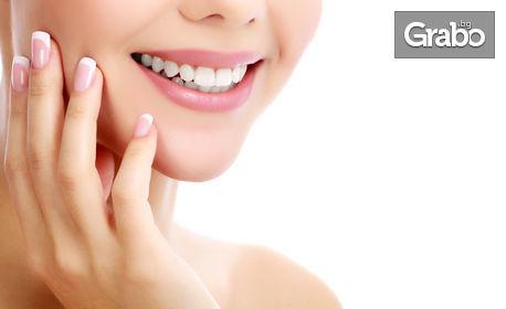 Почистване на зъбен камък с Airflow и полиране на зъби, плюс преглед и консултация