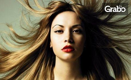 Нова визия с L'Oréal! Измиване, подстригване, преса и плитка
