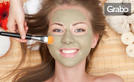 Мануално или ултразвуково почистване на лице - без или със кислородна мезотарапия и криотерапия, или диамантено микродермабразио