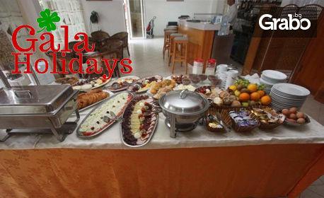 Майски празници в Будва, Дубровник и Котор! 3 нощувки със закуски и вечери, плюс транспорт
