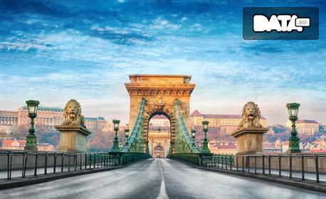 През Май до Будапеща и Белград! 2 нощувки със закуски, транспорт и възможност за Сентендре и Големия завой на река Дунав