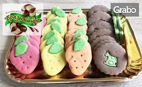 800гр сладки, соленки, маслени бисквитки или меденки, или 500гр бисквитки с двойна доза шоколад