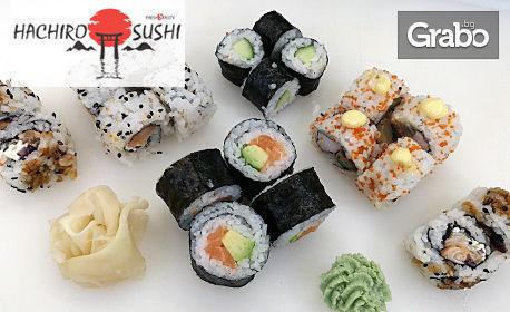 Суши сет с 20 хапки - хапни на място или вземи за вкъщи