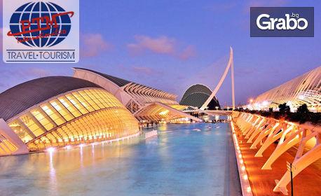 Посети архитектурното чудо Валенсия! 3 нощувки със закуски, плюс самолетен транспорт