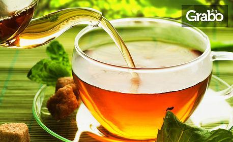 100 или 200гр насипен китайски чай