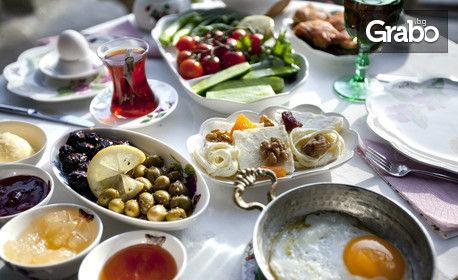 Турска закуска с меню за двама