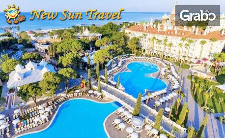 Луксозна почивка в Анталия през Май или Юни! 7 нощувки на база Ultra All Inclusive в хотел Swandor Topkapi Palace 5*