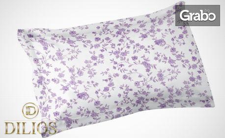4 броя калъфки за възглавници Cotton Plus от 100% памук