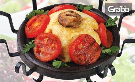"""Сач """"Бай Ганьо"""" със свинско филе, печен пипер и домати в омлет, плюс пърленка"""