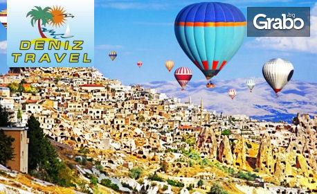 Великденска екскурзия до Кападокия, Анкара и Истанбул! 4 нощувки със закуски и транспорт