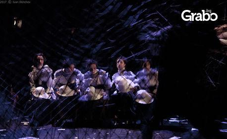 """Спектакълът за възрастни """"Живота бяс"""" по Достоевски на 25 Януари"""