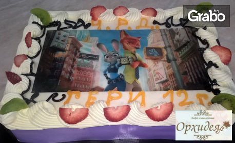 Детска торта със снимка и надпис по избор