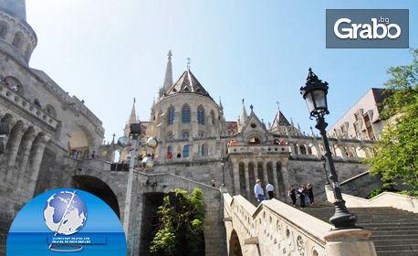 До Будапеща и Виена през Юни! 3 нощувки със закуски, плюс транспорт