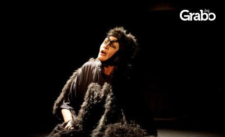 """Спектакълът """"Къщата на гнева"""" с две награди АСКЕЕР 2015 на 18 Октомври"""