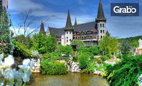 Виж Замъка в Равадиново, Созопол и Бургас! Екскурзия с нощувка, закуска, транспорт и възможност за остров Света Анастасия