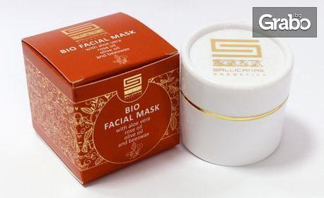 Натурална козметика за лице! Дневен крем с Q10, нощен био крем с шипково или розово масло, или био маска с алое вера