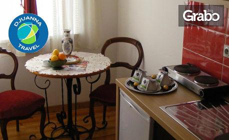 3 Март в Ниш! 2 нощувки със закуски и празнични вечери със сръбска музика и напитки