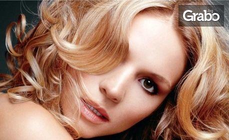 Боядисване с боя на клиента и подхранваща маска или Възстановяваща терапия за коса и оформяне със сешоар