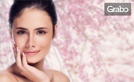 Класическо почистване на лице, безиглена мезотерапия, терапия за лице по избор с ултразвук