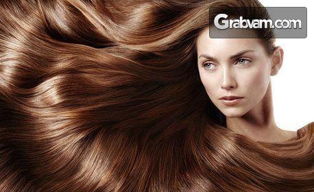 Красива коса! Измиване, маска и оформяне, плюс подстригване или изправяне с преса