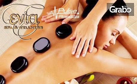90 минути релакс! Оздравителен болкоуспокояващ масаж на цяло тяло, плюс лимфен дренаж на зона по избор и чаша билков чай