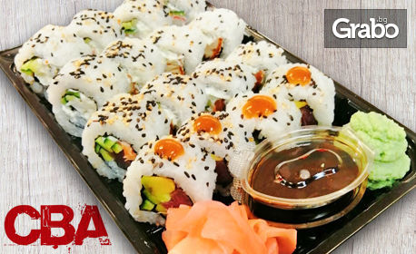 Суши сет Комбо Урамаки с 16 хапки