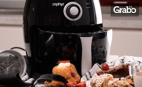 Фритюрник за здравословно готвене с горещ въздух Zephyr - с безплатна доставка