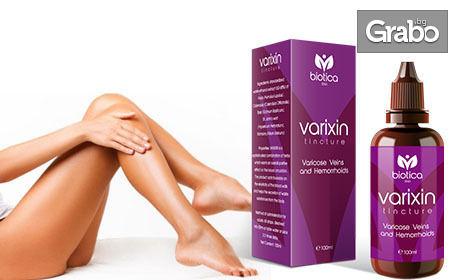 За здрави кръвоносни съдове! Хранителна добавка Varixin