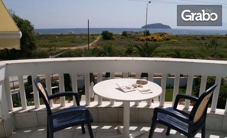 Почивка в Гърция! 5 нощувки в Хотел Kavala Beach, Неа Ираклица