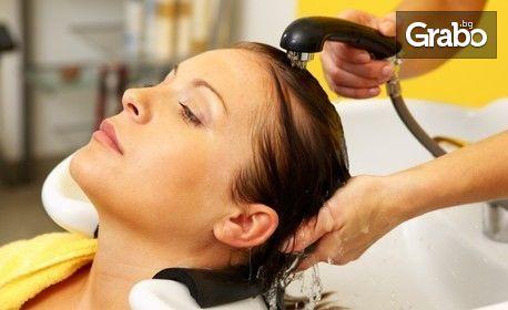 Терапия за коса по избор с ултразвукова преса и оформяне със сешоар