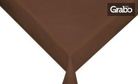 """Покривка за маса """"Прима"""" - размер и цвят по избор"""