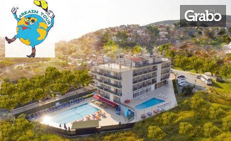 Майски празници в Кушадасъ! 5 нощувки на база All Inclusive в Belmare Hotel 4*