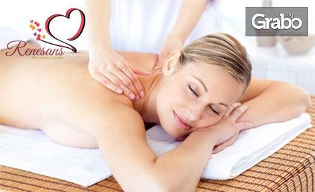 Релаксиращ масаж Снехана на цяло тяло с топли билкови масла, плюс
